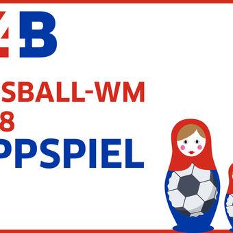 Fußball Wm Recht Auf Nationalspiele Augsburg B4b Schwaben